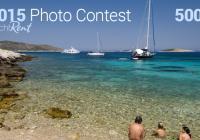 Vind en 500 € voucher! Konkurrence for det bedste Foto i 2015!